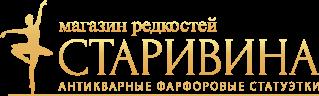 Магазин редкостей Старивина в Ульяновске